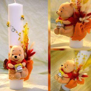 Lumanare de botez Winnie portocaliu